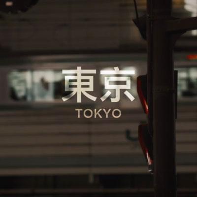 The Bridge Fellowship | Tokyo